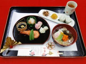 menu_07_640