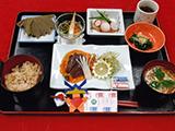 menu_08_160